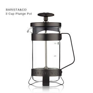 BARISTA&CO(バリスタアンドコー)3カップ プランジポット Gunmetal(フレンチプレス、コーヒープレス)|flgds