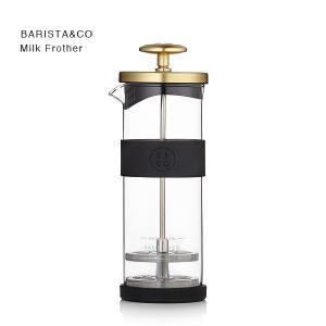 BARISTA&CO(バリスタアンドコー)ミルクフローサー Electric Gold(ミルク泡立て器)|flgds