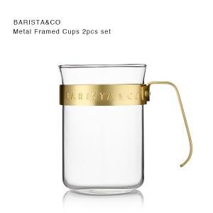 BARISTA&CO(バリスタアンドコー)メタルフレームカップ 2個セット(Midnight Gold)|flgds