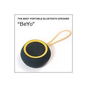 BeYo(ビーヨ) ブラック×イエロー(ウーファー搭載 Bluetooth対応 ポータブルスピーカー)|flgds