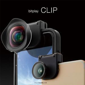 bitplay CLIP・iPhone用レンズクリップ|flgds