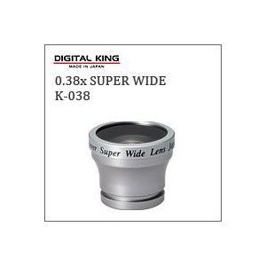 DIGITAL KING(デジタルキング)0.38x スーパーワイド(セミフィッシュアイ)レンズ K-038(トイデジ・トイカメラ用コンバージョンレンズ)|flgds