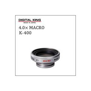 DIGITAL KING(デジタルキング)4.0x マクロ(接写)レンズ K-400(トイデジ・トイカメラ用コンバージョンレンズ)|flgds