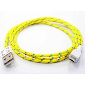 EASTERN COLLECTIVE Micro USB ケーブル(Citrus)(アンドロイドスマートフォン、タブレットPC対応 充電・データ転送等用ケーブル)|flgds