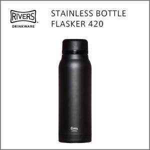 RIVERS(リバーズ)ステンレス真空ボトル フラスカー 420ml (ブラック)|flgds