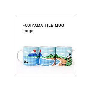 The Porcelains 富士山タイルマグ(大) (ザ・ポーセリンズ、マグカップ)|flgds