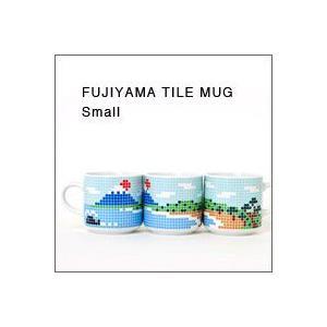 The Porcelains 富士山タイルマグ(小)(ザ・ポーセリンズ、マグカップ)|flgds