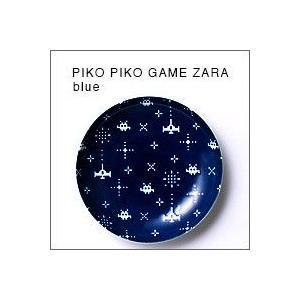The Porcelains ピコピコゲーム皿(紺) 小皿(ザ・ポーセリンズ)|flgds