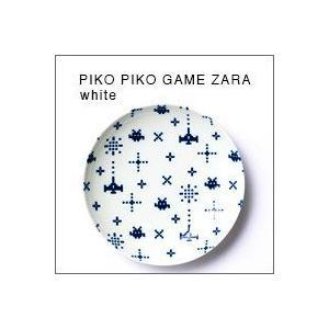 The Porcelains ピコピコゲーム皿(白) 小皿(ザ・ポーセリンズ)|flgds