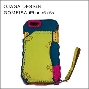 【送料無料】OJAGA DESIGN(オジャガデザイン)GOMEISA iPhone6/6s(ミックス)アイフォンケース|flgds