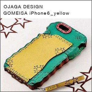 OJAGA DESIGN(オジャガデザイン)GOMEISA(iPhone6/6s) イエロー iPhone6/6s対応アイフォンケース|flgds