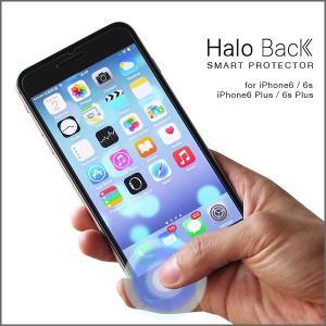 【送料無料(メール便)】Halo Back(ヘイローバック)for iPhone6/6s/6 Plus/6s Plus 戻るボタン付き 透明強化ガラス 保護フィルム(ガラスタイプ)|flgds