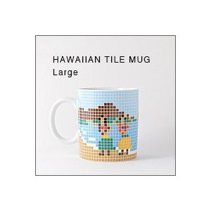 The Porcelains ハワイタイルマグ(大) マグカップ(ザ・ポーセリンズ)|flgds