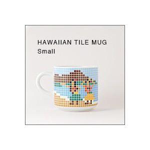 The Porcelains ハワイタイルマグ(小) マグカップ(ザ・ポーセリンズ)|flgds