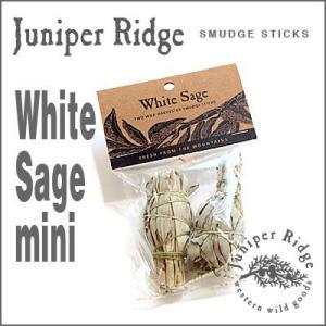 Juniper Ridge(ジュニパーリッジ)White Sage Mini(ホワイトセージ ミニ2個セット)スマッジスティック|flgds