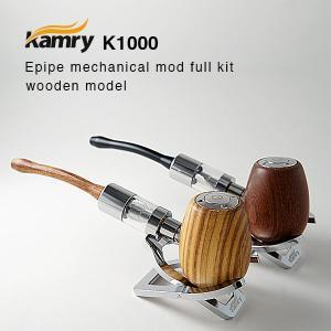 Kamry K1000 epipe(Wood) VAPE 電子タバコ スターターキット(正規品)|flgds