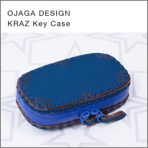 OJAGADESIGN(オジャガデザイン)KRAZ(ブルー)キーケース・鍵カバー|flgds
