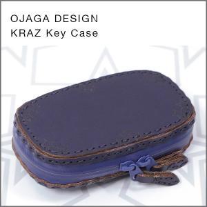 OJAGADESIGN(オジャガデザイン)KRAZ(ネイビー)キーケース・鍵カバー|flgds
