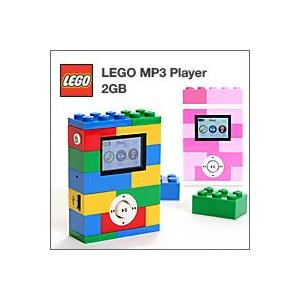 LEGO(レゴ)MP3プレーヤー 2GB|flgds