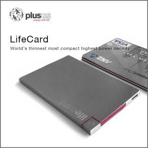 LifeCard(ライフカード)モバイルバッテリー(Lightning / MicroUSB)iPhone、iPad、Androidスマホ等用|flgds