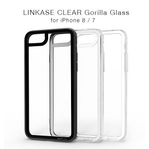 LINKASE CLEAR Gorilla Glass(ゴリラガラス)for iPhone 8/7|flgds