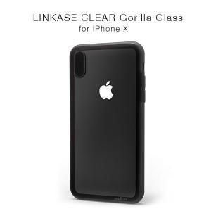 LINKASE CLEAR Gorilla Glass(ゴリラガラス)for iPhone X ブラック(ガラス縁)・ブラック(TPU)|flgds