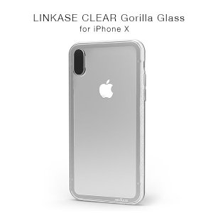 LINKASE CLEAR Gorilla Glass(ゴリラガラス)for iPhone X シルバー(ガラス縁)・クリア(TPU)|flgds