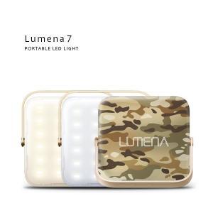 LUMENA7(ルーメナー7) LEDランタン(迷彩グリーン)(10000mAhモバイルバッテリー機能付)【国内正規代理店品】 flgds