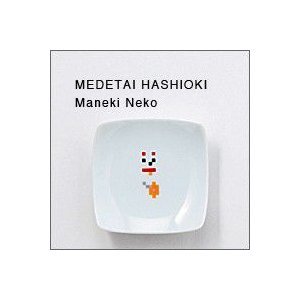 The Porcelains めでたい箸置き小皿(招き猫) はし置き兼小皿・豆皿(ザ・ポーセリンズ)|flgds