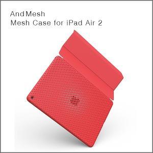 【送料無料(メール便)】AndMesh MESH CASE iPad Air2(ピンク)メッシュケース|flgds