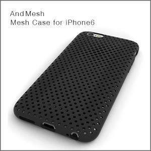 【送料無料(メール便)】AndMesh MESH CASE iPhone6 / iPhone6s(ブラック)メッシュケース|flgds