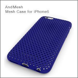 【送料無料(メール便)】AndMesh MESH CASE iPhone6 / iPhone6s(ブルー)メッシュケース|flgds