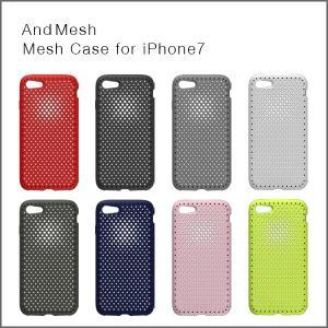 AndMesh MESH CASE for iPhone8 / iPhone7(アンドメッシュ メッシュケース)|flgds
