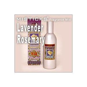 MISTICKS ミスティックス フレグランスミスト Lavender Rosemary(ラベンダーローズマリー)|flgds