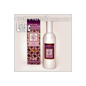 MISTICKS ミスティックス フレグランスミスト Lilac(ライラック)|flgds