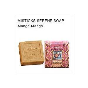 MISTICKS ミスティックス セリーンソープ Mango Mango(マンゴーマンゴー) アロマソープ 石けん|flgds
