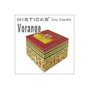 MISTICKS ミスティックス ソイキャンドル Vorange(ボランジェ)|flgds