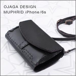OJAGA DESIGN(オジャガデザイン)MUPHRID iPhone6/6S(ブラック)手帳型、ショルダーストラップ付きアイフォンケース|flgds