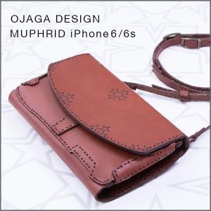 OJAGA DESIGN(オジャガデザイン)MUPHRID iPhone6/6S(ブラウン)手帳型、ショルダーストラップ付きアイフォンケース|flgds