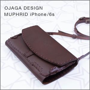 OJAGA DESIGN(オジャガデザイン)MUPHRID iPhone6/6S(チョコ)手帳型、ショルダーストラップ付きアイフォンケース|flgds