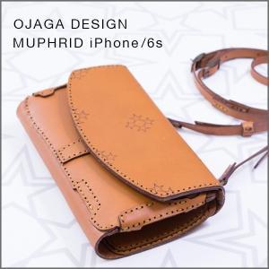 OJAGA DESIGN(オジャガデザイン)MUPHRID iPhone6/6S(キャメル)手帳型、ショルダーストラップ付きアイフォンケース|flgds