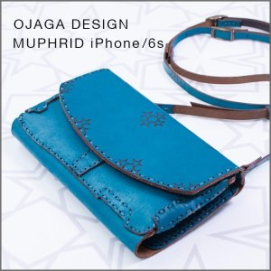 OJAGA DESIGN(オジャガデザイン)MUPHRID iPhone6/6S(エメラルド)手帳型、ショルダーストラップ付きアイフォンケース|flgds
