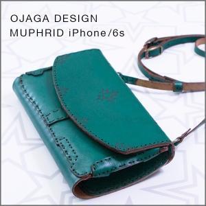 OJAGA DESIGN(オジャガデザイン)MUPHRID iPhone6/6S(グリーン)手帳型、ショルダーストラップ付きアイフォンケース|flgds