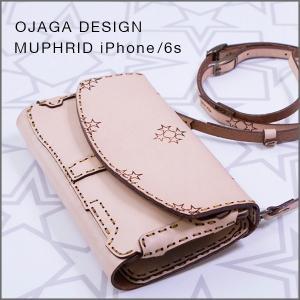 OJAGA DESIGN(オジャガデザイン)MUPHRID iPhone6/6S(ナチュラル)手帳型、ショルダーストラップ付きアイフォンケース|flgds