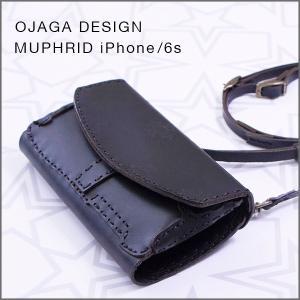 OJAGA DESIGN(オジャガデザイン)MUPHRID iPhone6/6S(ネイビー)手帳型、ショルダーストラップ付きアイフォンケース|flgds