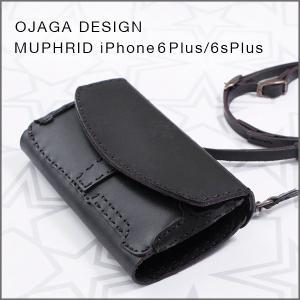 OJAGA DESIGN(オジャガデザイン)MUPHRID iPhone6 Plus/6S Plus(ブラック)手帳型、ショルダーストラップ付きアイフォンケース|flgds