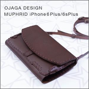 OJAGA DESIGN(オジャガデザイン)MUPHRID iPhone6 Plus/6S Plus(チョコ)手帳型、ショルダーストラップ付きアイフォンケース|flgds