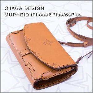 OJAGA DESIGN(オジャガデザイン)MUPHRID iPhone6 Plus/6S Plus(キャメル)手帳型、ショルダーストラップ付きアイフォンケース|flgds
