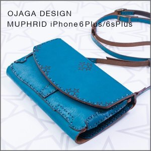 OJAGA DESIGN(オジャガデザイン)MUPHRID iPhone6 Plus/6S Plus(エメラルド)手帳型、ショルダーストラップ付きアイフォンケース|flgds