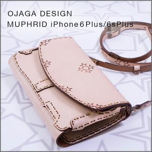 OJAGA DESIGN(オジャガデザイン)MUPHRID iPhone6 Plus/6S Plus(ナチュラル)手帳型、ショルダーストラップ付きアイフォンケース|flgds